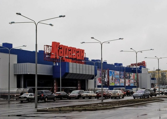 5b9cdf014eb7 ТРЦ «Караван» признан лучшим торгово-развлекательным центром ...