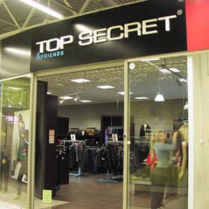 Магазин В Донецк Женская Одежда