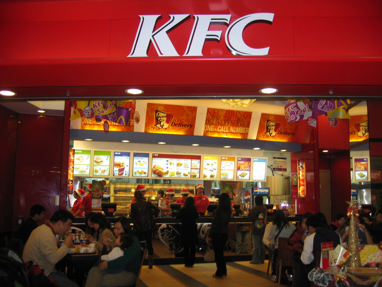 kfc term paper View this term paper on kfc ltd analysis of kentucky weston's previous position as a salesman for ibm in japan and ohkawara's familiarity with the japanese.
