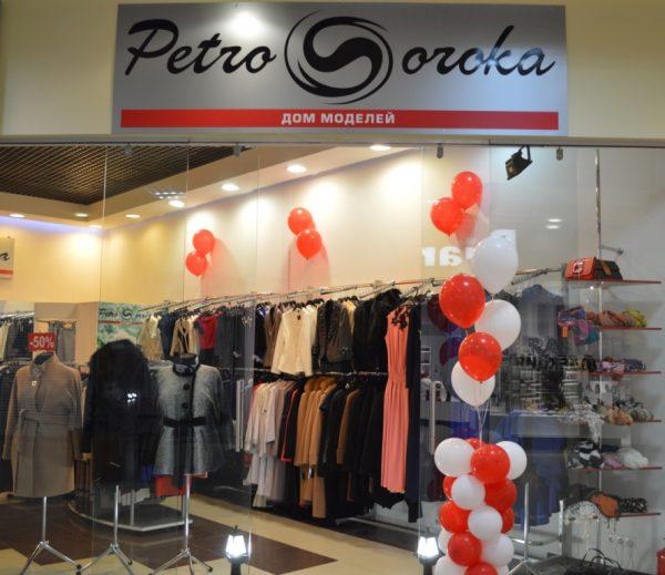 Магазин Женской Одежды Lo Доставка