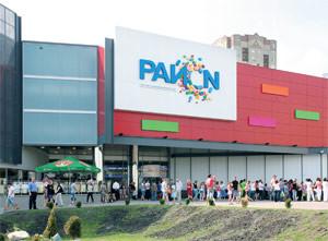 Arricano Real Estate заключила договора аренды об открытии в ТРЦ «РайON»  двух магазинов спортивных товаров – Arena и New Balance 75b30fc0344e0