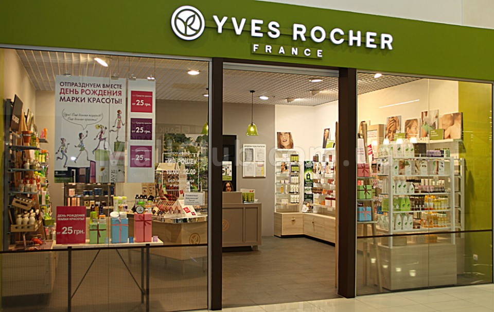 Yves Rocher At