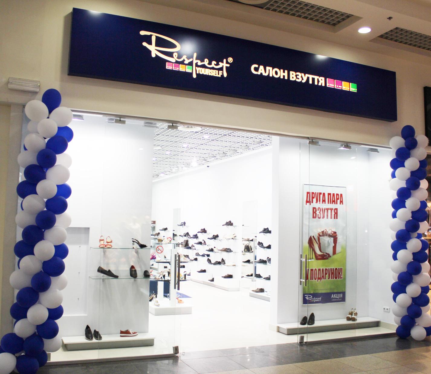 40205d276f53 Новый магазин обуви Respect открылся в ТРЦ «Караван» в ...