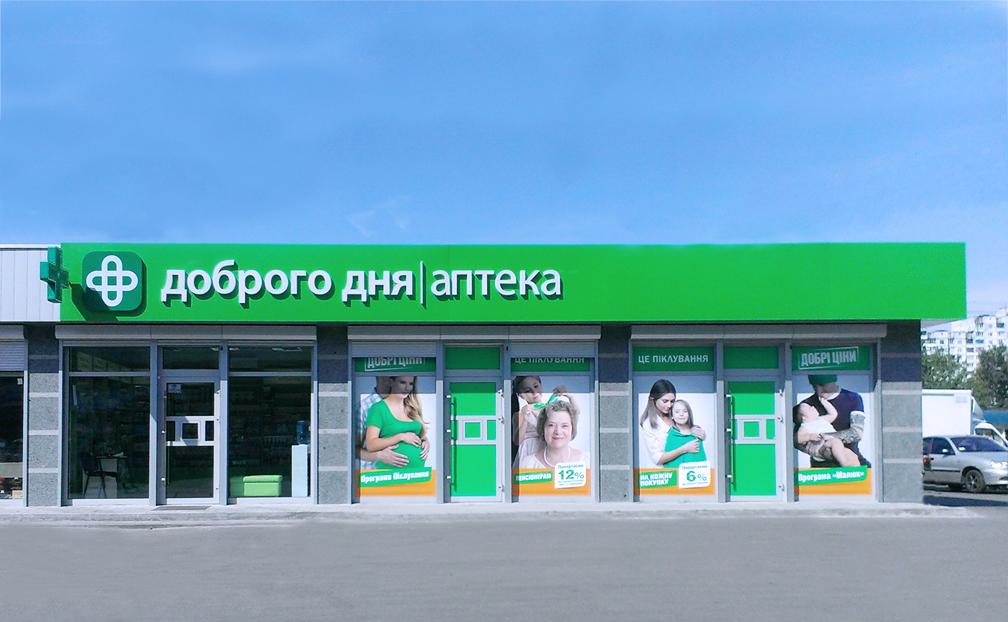 03 сеть аптек адреса: