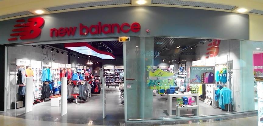 New Balance открыл магазин в харьковском ТРЦ «Караван» ⋆ UA-Retail.com b617f29983239