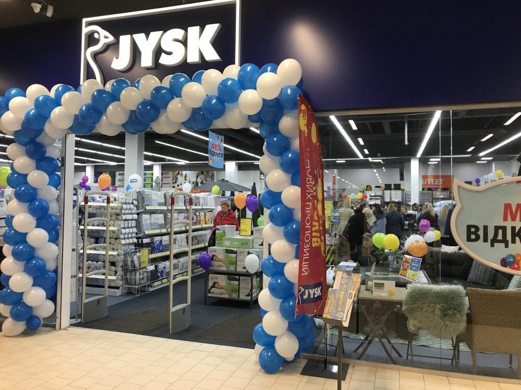 2a58ca53ac8 Магазин был закрыт на реконструкцию 15 января 2018 года и уже 12 апреля  состоялось официальное открытие. Компания JYSK прежде всего позаботилась