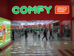 4fca1548a2c2 В ТРЦ «Французский бульвар» открылся обновленный магазин сети Comfy ...