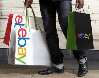 ebay хакеры