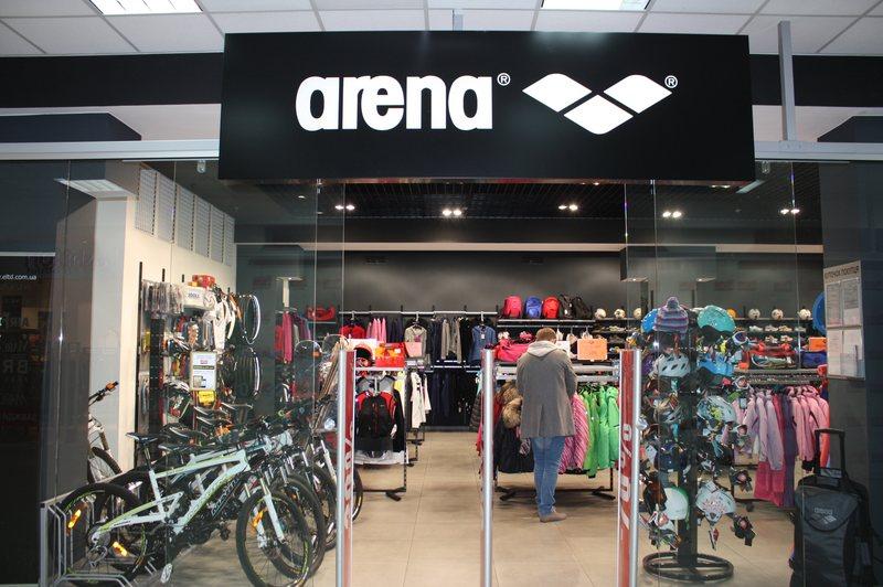 Арена Спортивный Магазин Официальный Сайт